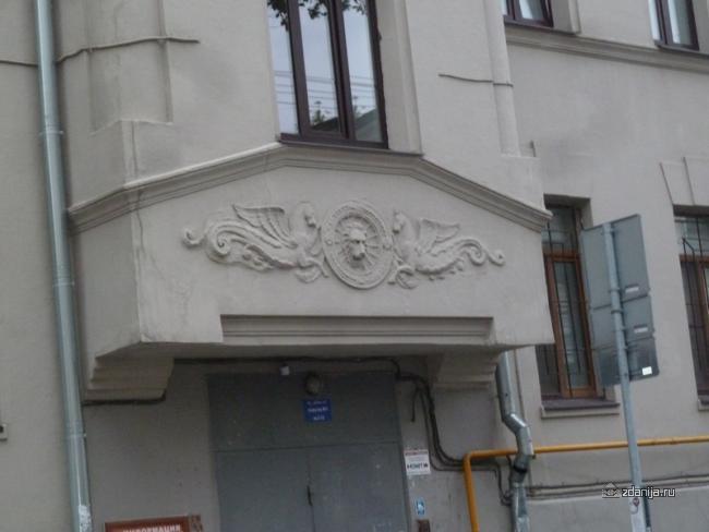 Москва, Пушкарев пер., д.17 (ЦАО, район Мещанский)