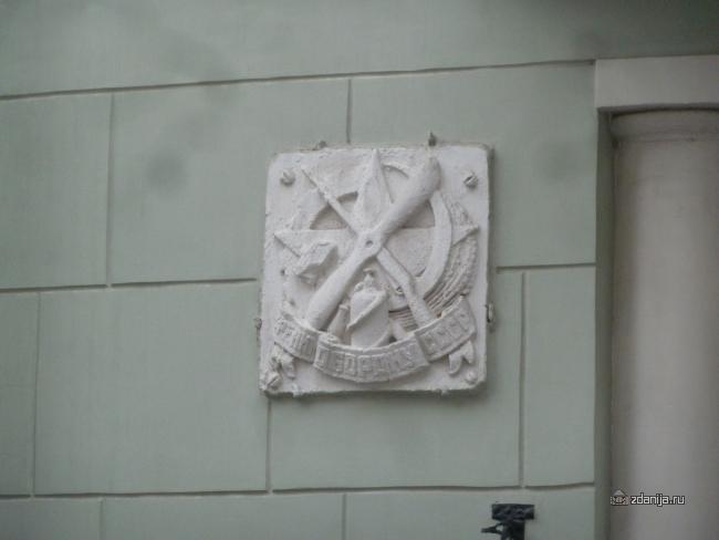 Москва, Большой Головин переулок дом 11 (ЦАО, район Мещанский)