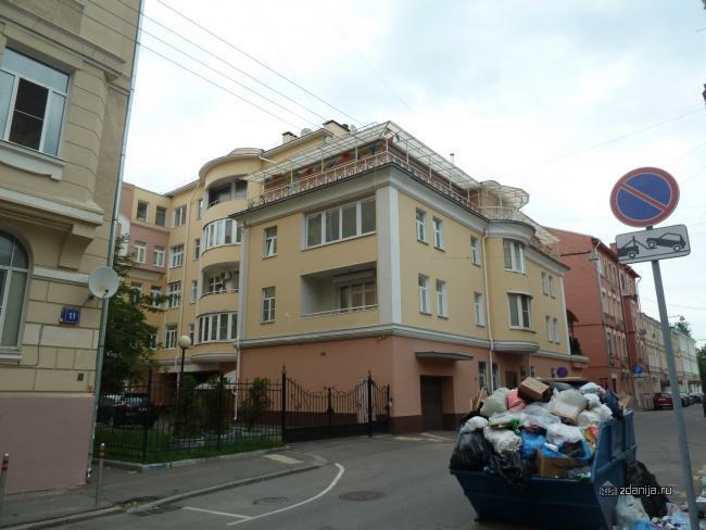 Москва, Пушкарев переулок, дом 16