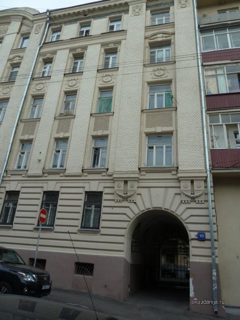 Москва, Пушкарев пер., д.10 (ЦАО, район Мещанский)