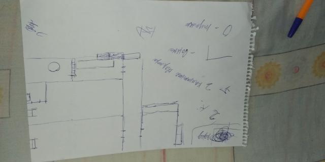 г. Тернополь, ул. За Рудкой дом 14 - помогите определить проект