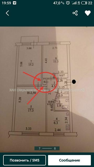 Серия 1-468А с планировками квартир