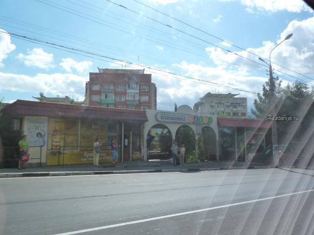 Типовые серии зданий Ялты