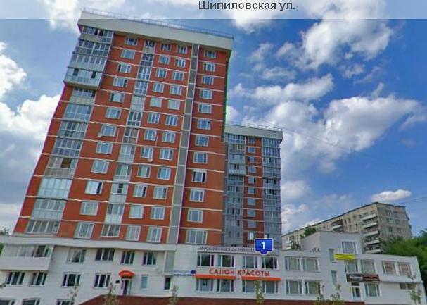 Москва, Шипиловская д1