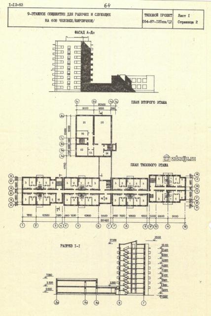 типовой проект 164-87-125пв (отр.адм.)
