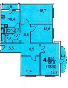 Исходный вариант квартиры: