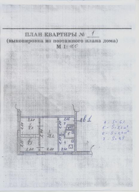 Серия 1-335АС (отр.адм.) Подскажите, это 464 с несущими поперечными стенами ?