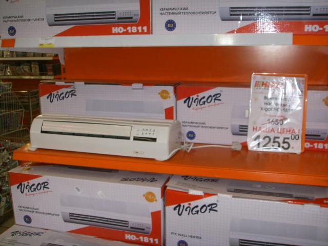 вентилятор настенный Vigor HC 1811