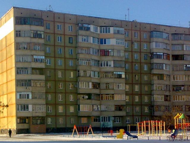 серия 111-94 фото Полтава