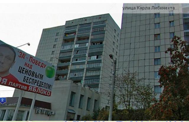 Курск типовые серии на улице Карла Либкнехта