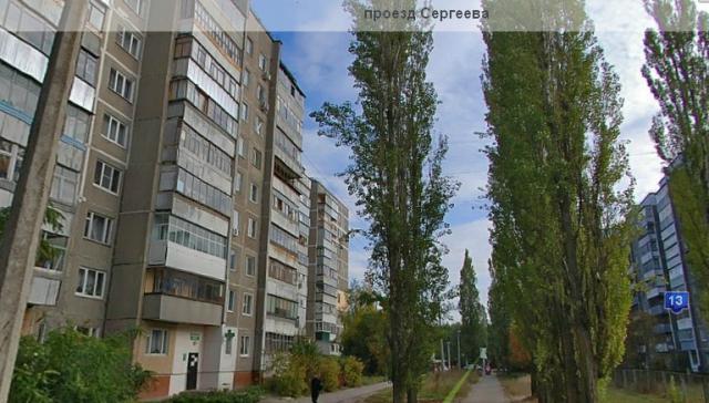 целый район типовой панели в проезде Сергеева, Курск