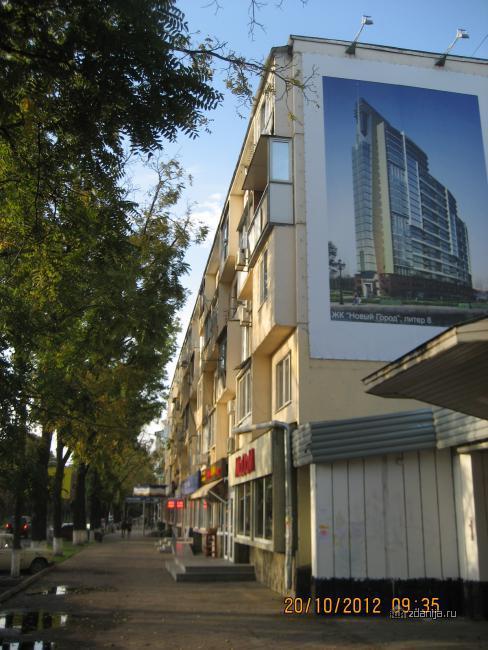 Типовой проект 1-335-16 г.Краснодар