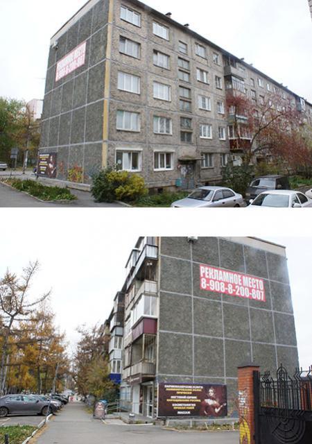 Серия 1-468 Челябинск (отр.адм.) Хрущевка vs Брежневка (ч.1)