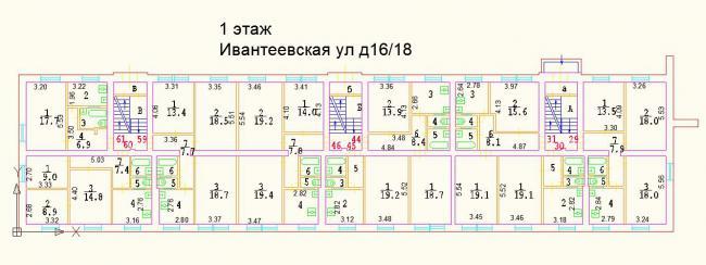 Ивантеевская_16-18_1эт
