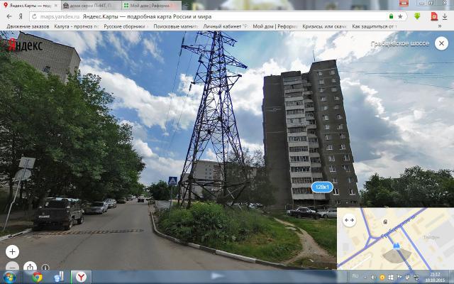 Грабцевское шоссе дом 128, корп. 1 (отр.адм.) Серия и тип дома