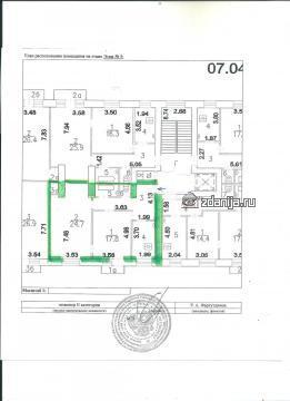 Москва, Космодамианская набережная, дом 32-34 (ЦАО, район Замоскворечье)