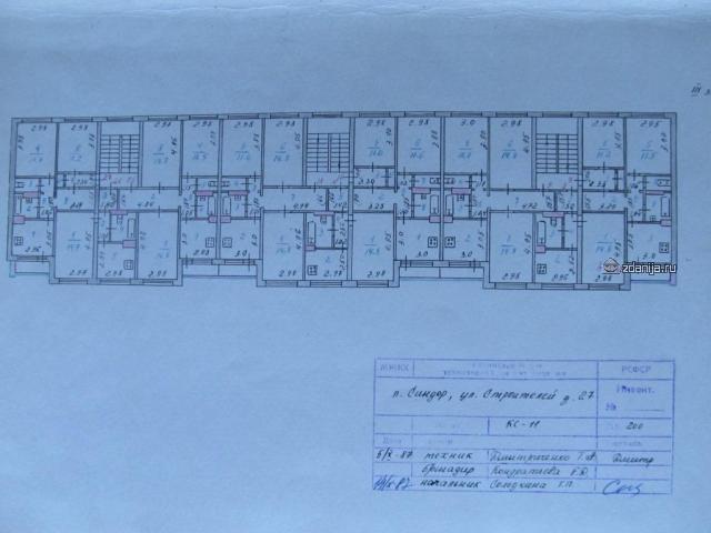 Помогите определить серию панельного дома. 87.г постройки. Стоит в Коми.