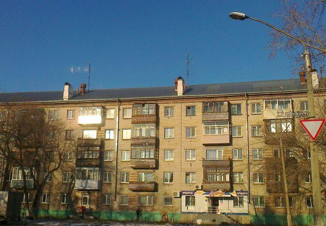 г. Барнаул, ул. Германа Титова, дом 10