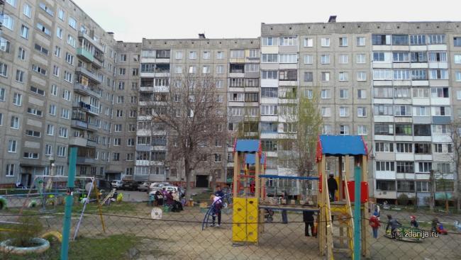 г. Барнаул, ул. Кавалерийская, дом 1