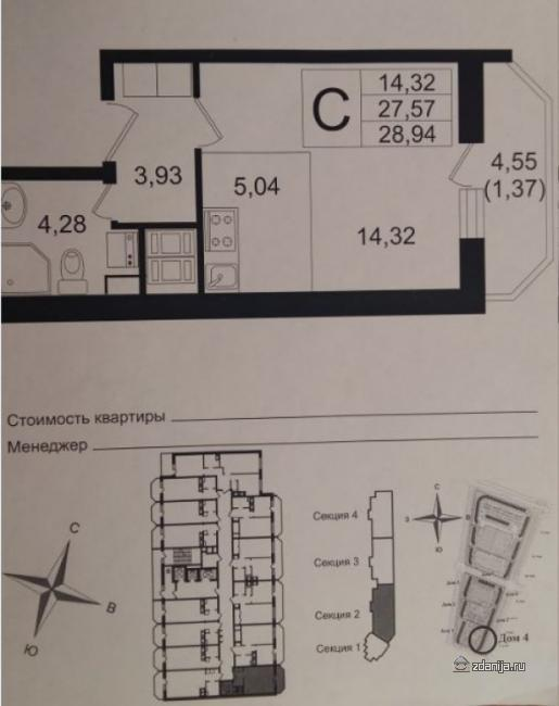 г Санкт-Петербург, Шувалова, д.1 - планировки квартир