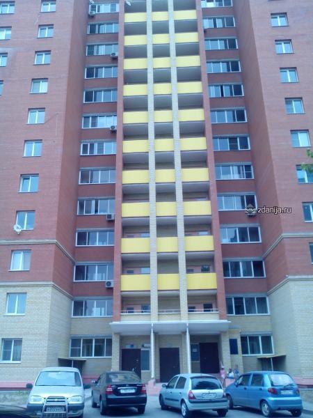 г. Волжский, ул. Александрова, дом 43