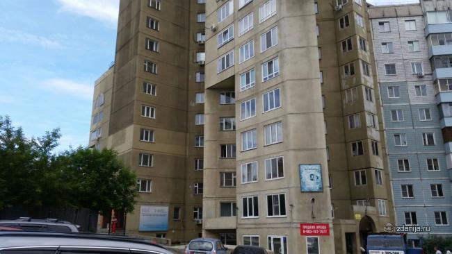 г. Барнаул, ул. Папанинцев, дом 123