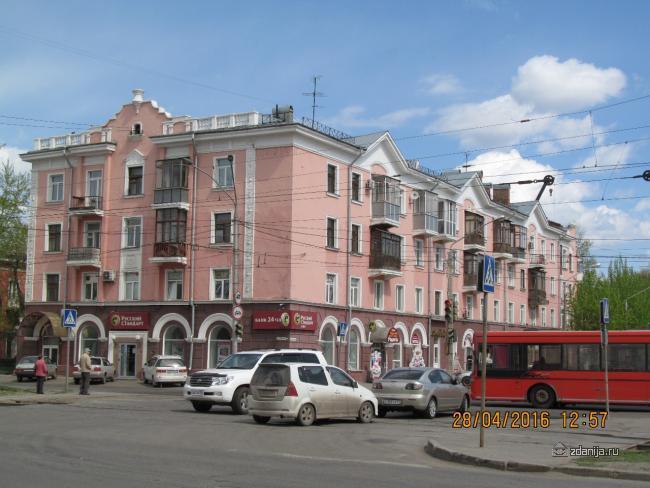 г. Барнаул, пр-кт Ленина, дом 92