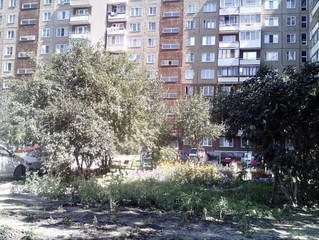 г. Барнаул, ул. Островского, дом 4