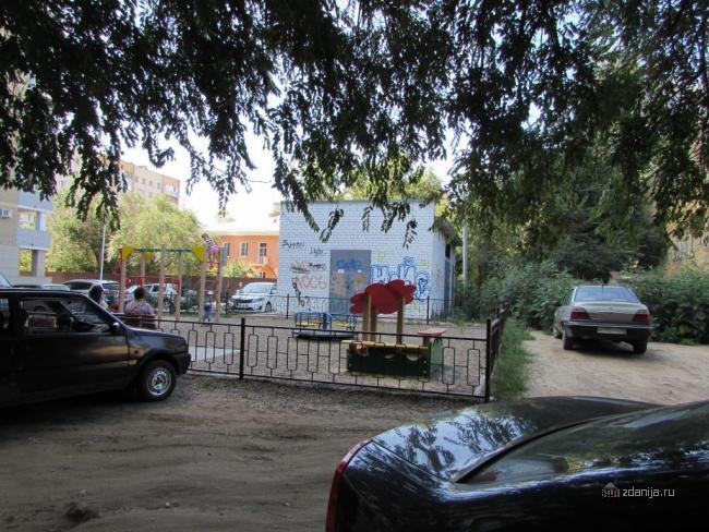 г. Волгоград, ул. Академическая, дом 11