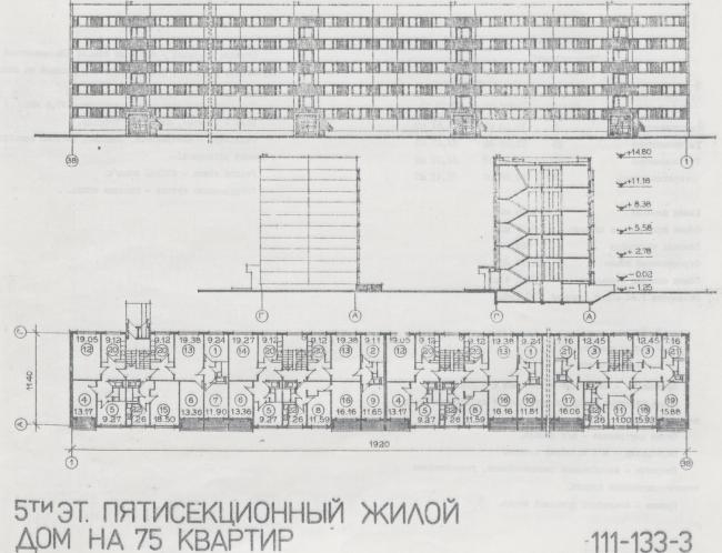 Серия 111-133 (Эстония)