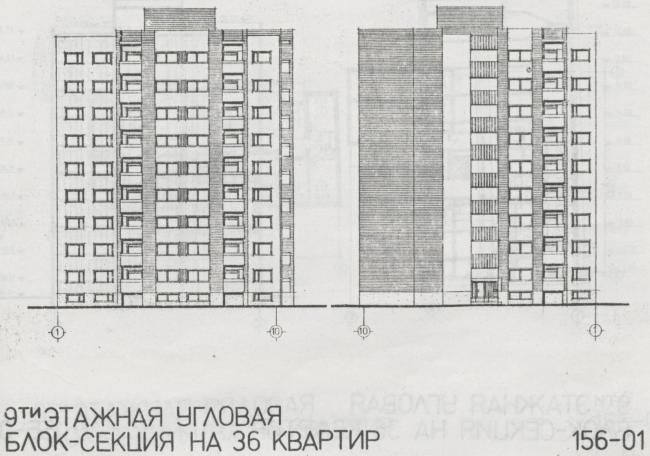 Серия 156 (Эстония, Украина)