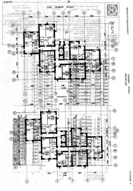 ищу план первого и типового этажа жилого дома по типовому проекту 124-87-107/1.2