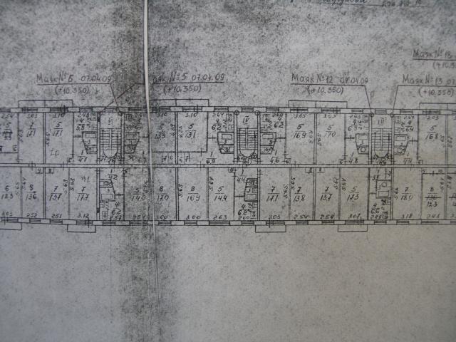 рядовая секция