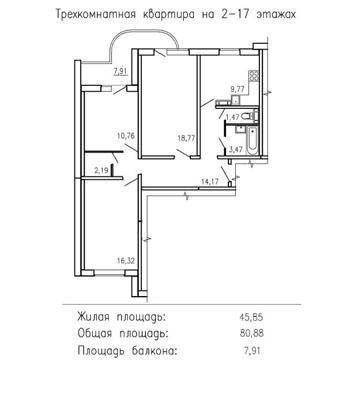 планировка трёхкомнтаной квартиры в  домах серии п3м-6