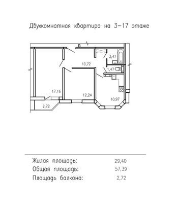 планировка двухкомнатных квартир дом серии п3м-6