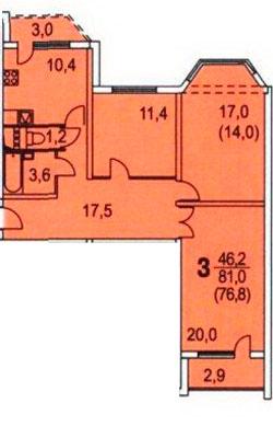 Планировки трёхкомнатных квартир в дома серии КОПЭ-М-Парус