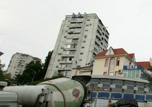 Типовые серии Сочи, ул. Донская