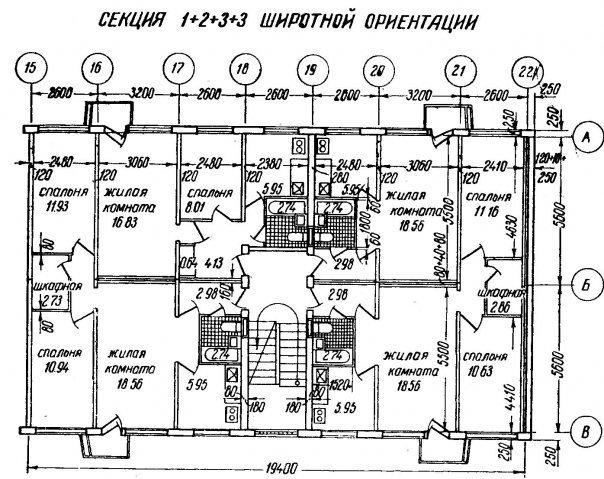 Планировки квартир дома серии 1-439А