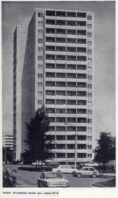 Таллин 16-этажный жилой дом серии 121-Э