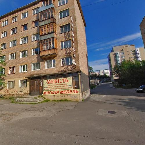 Мурманск, ул. Софьи Перовской, д. 39 (отр.адм.) что за серия?