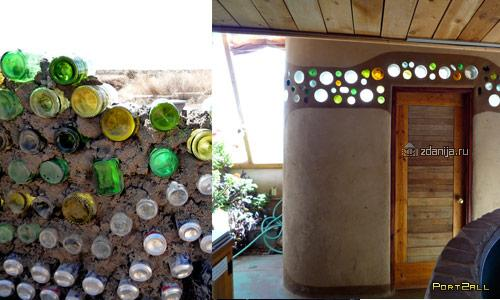 Бутылки в стене