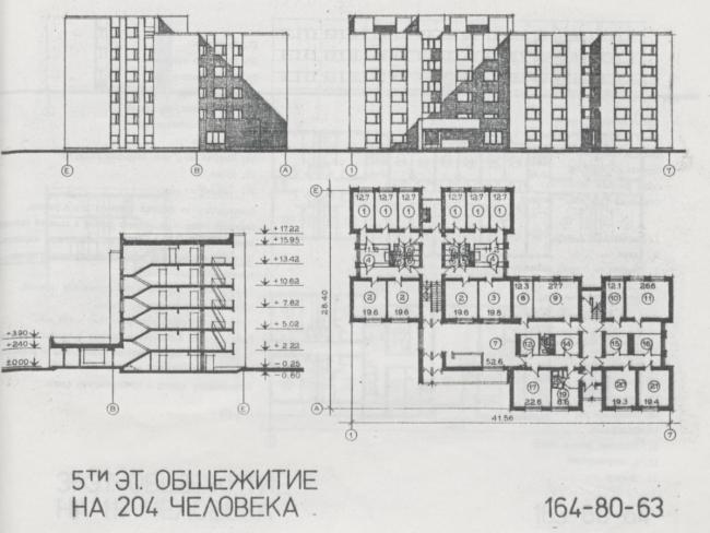 164-80-63, планировка