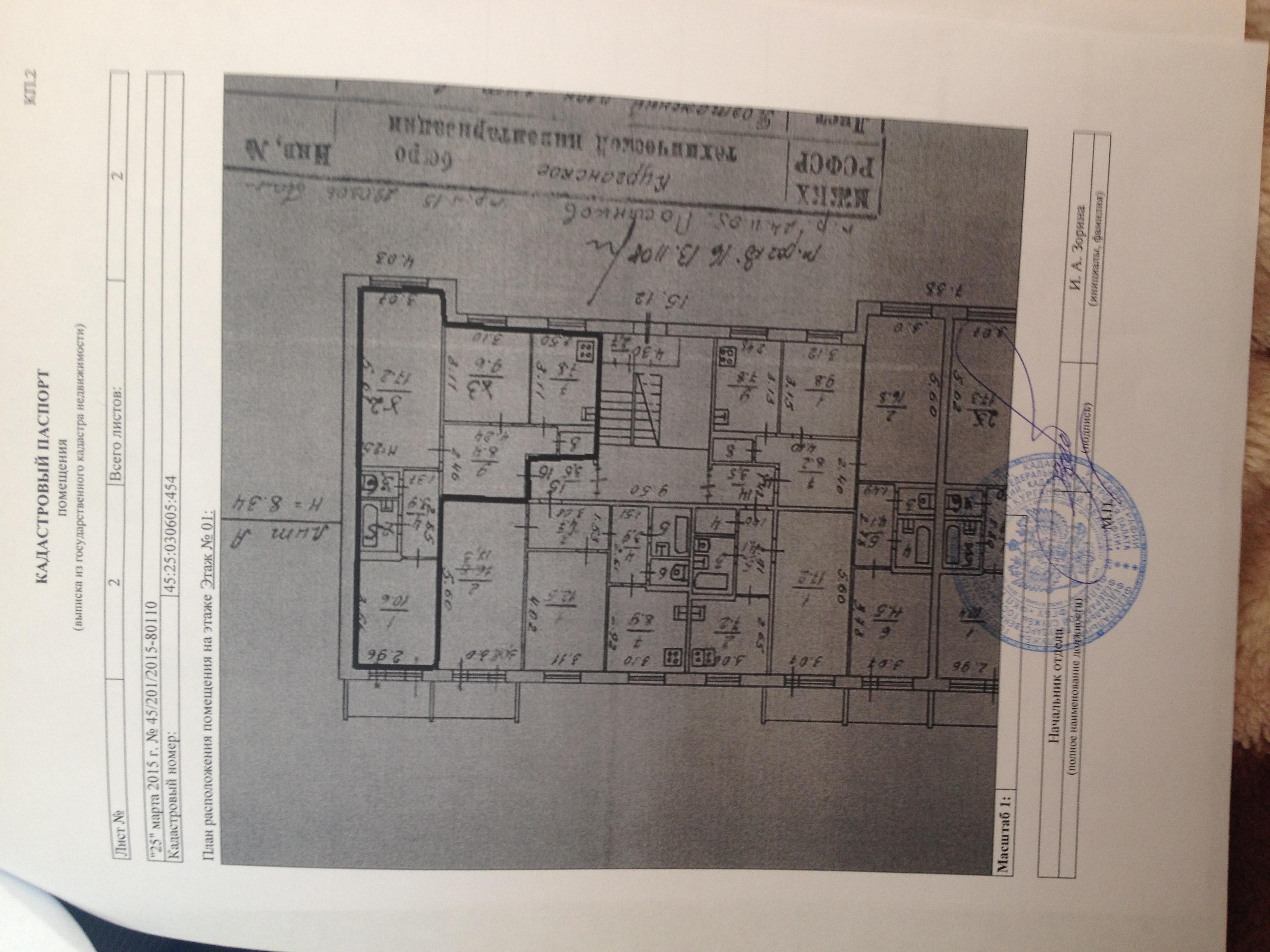 1-464Д-83 (отред. адм.) Помогите определить серию дома