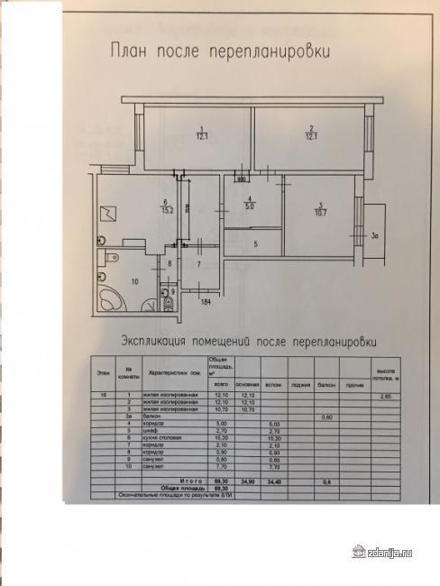 Вешняковская улица, дом 9, корпус 1, Серия КОПЭ (ВАО, район Вешняки)