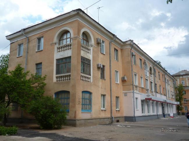 г. Волжский, ул. Ленина, дом 9