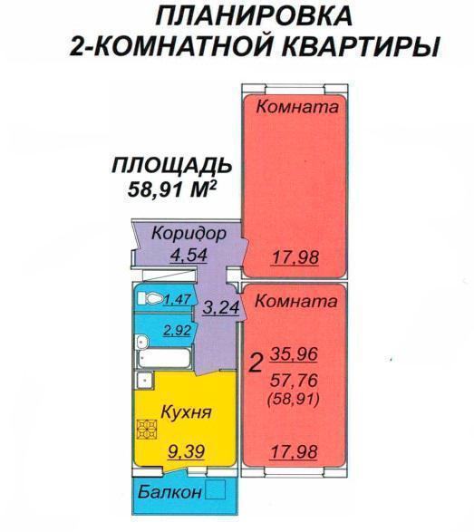 г. Волжский, ул. Ленина, дом 120
