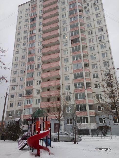 г. Видное, проезд Жуковский, дом 14