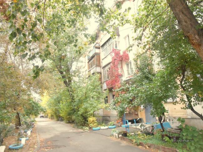 г. Волжский, ул. Коммунистическая, дом 16
