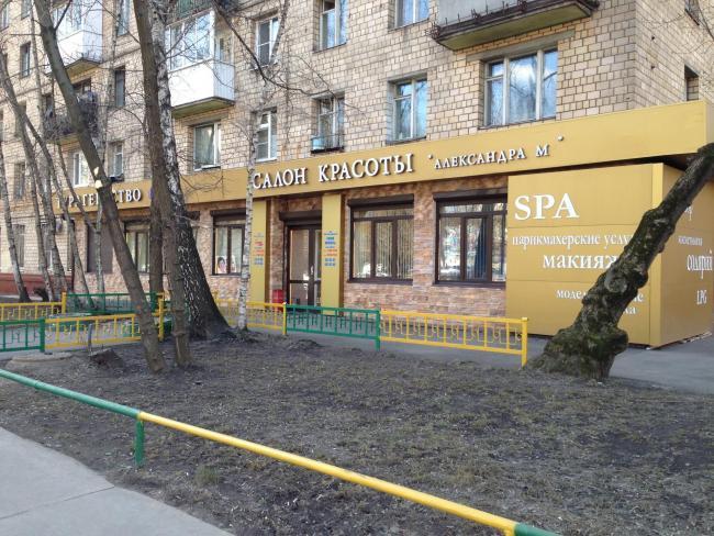 Москва, улица Усиевича, дом 21, Серия II-29-9 (САО, район Аэропорт)