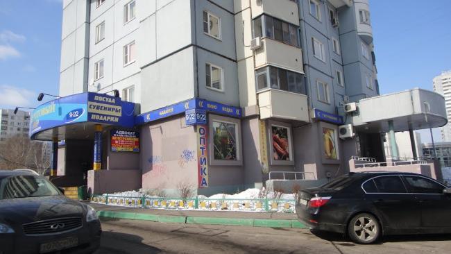 Москва, Абрамцевская улица, дом 7, Серия И-155 (СВАО, район Лианозово)